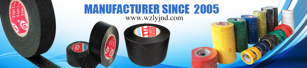 Wenzhou Lianyi Wire Harness Tape Co Ltd on