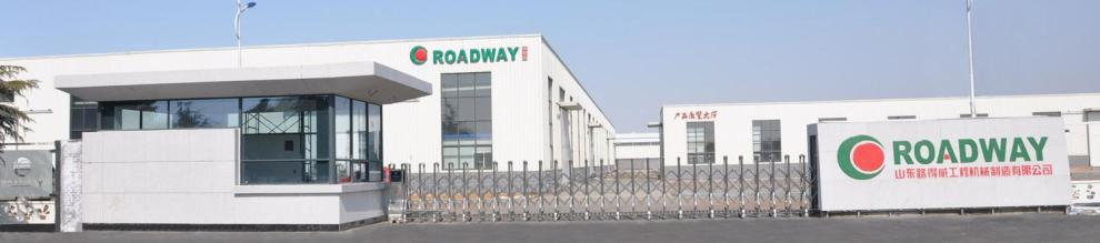 Shandong Roadway Construction Machinery Manufacturing Co., Ltd.