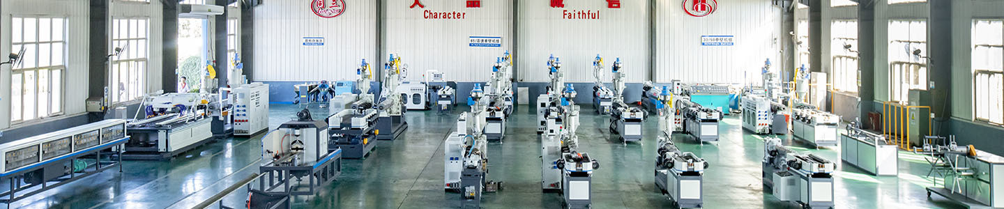 Qingdao Tongsan Plastic Machinery Co., Ltd.
