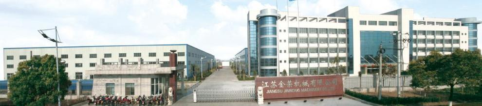 Jiangsu Jinrong Machinery Co., Ltd.