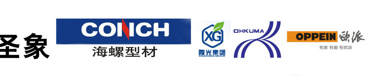 Qingdao Colourful Machinery Co., Ltd.