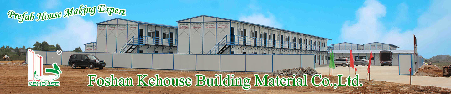 Foshan Kehouse Building Material Co., Ltd.