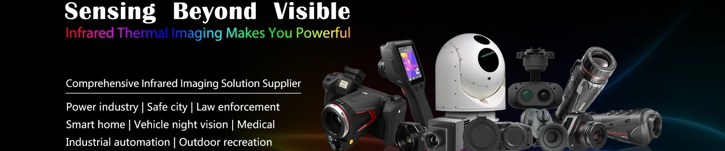Ir517 handheld thermal imager test report es151231012e wifi 2. 4g.