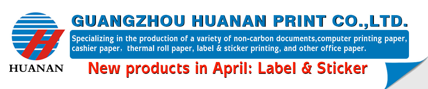 Guangzhou Huanan Print Co., Ltd.