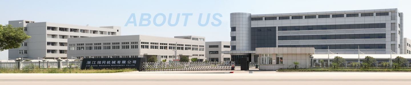 Zhejiang Weigang Machinery Co., Ltd.