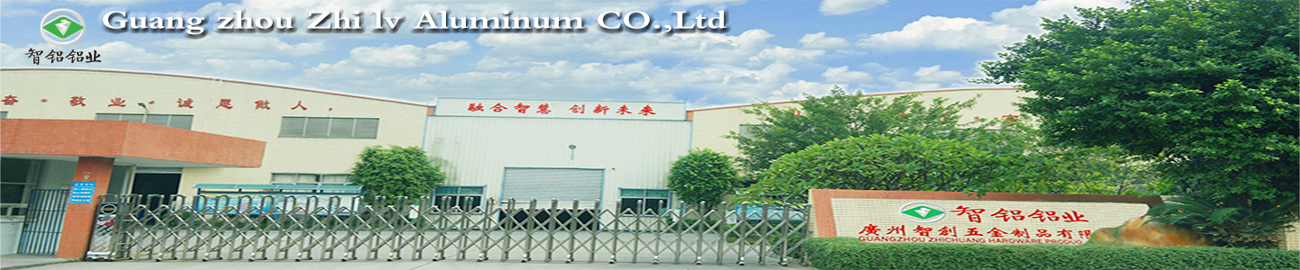 Guangzhou Zhilv Aluminum Co., Ltd.