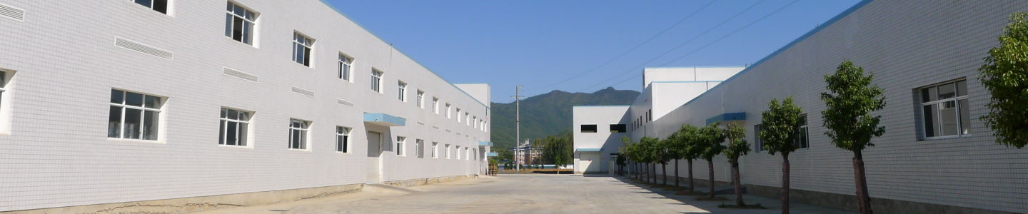 Ruiqiu Foods Co., Ltd.