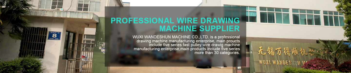 Wuxi Wandeshun Machine Co., Ltd.