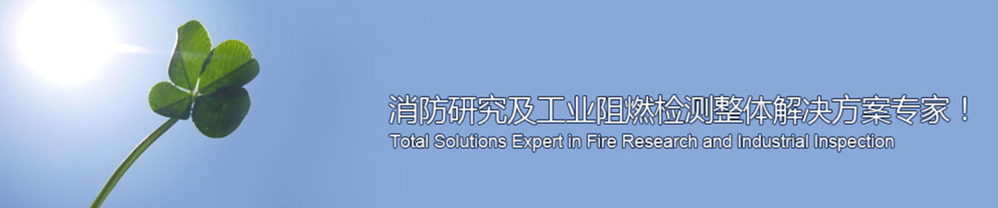 TESTech (Suzhou) Instrument Technologies Co., Ltd.