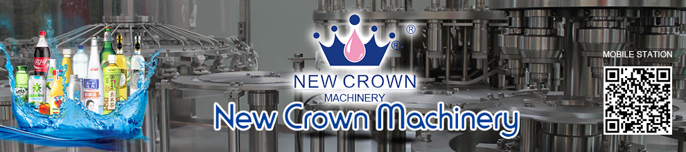 Zhangjiagang City New Crown Machinery Co., Ltd.