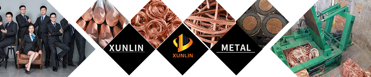 HEBEI XUNLIN METAL MATERIAL CO., LTD.