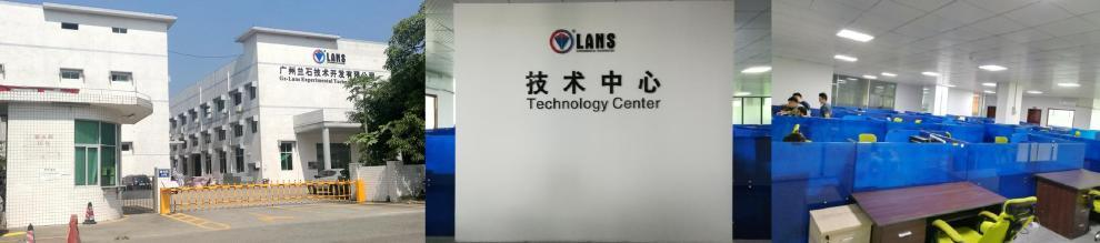 GZ-Lans Experimental Technology Co., Ltd.