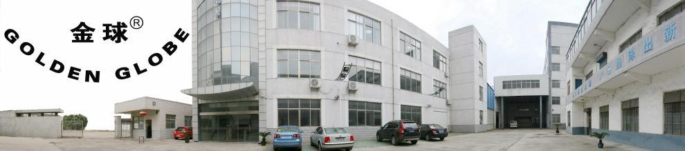 Changzhou Wujin Golden Globe Welding and Cutting Machinery Co., Ltd.