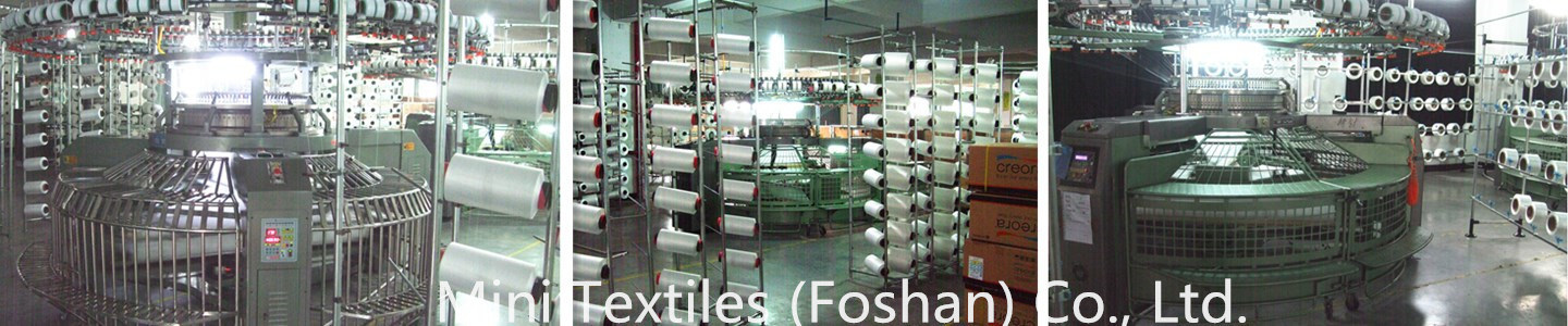 Mini Textiles (Foshan) Co., Ltd.