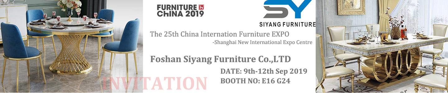 Foshan Siyang Furniture Co., Ltd.