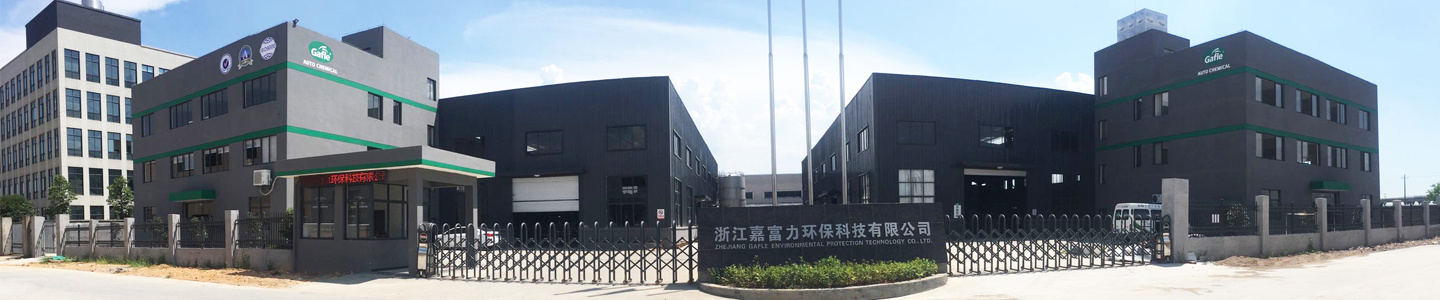 ZHEJIANG GAFLE AUTO CHEMICAL CO., LTD.