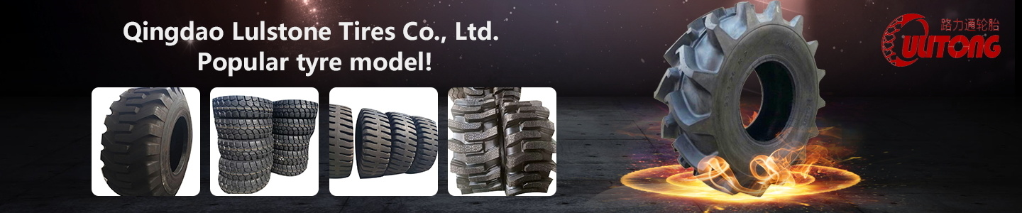 Qingdao Lulstone Tires Co., Ltd.