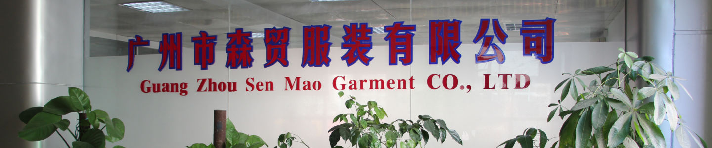 GuangZhou Senmao Garment Co., Ltd.
