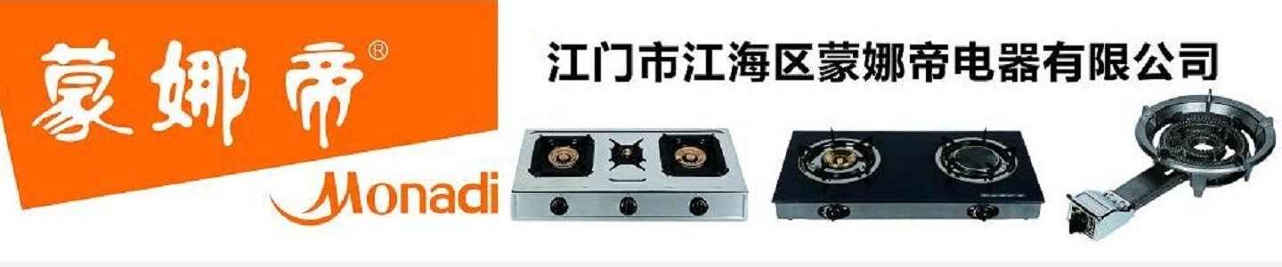 Jiangmen Mengnadi Electric Appliance Co., Ltd.