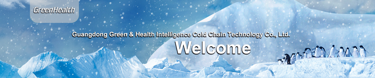 Guangdong Green & Health Intelligence Cold Chain Technology Co., Ltd.