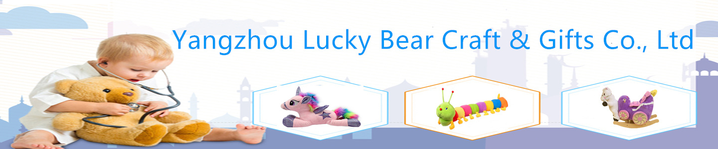 Yangzhou Lucky Bear Craft & Gifts Co., Ltd.