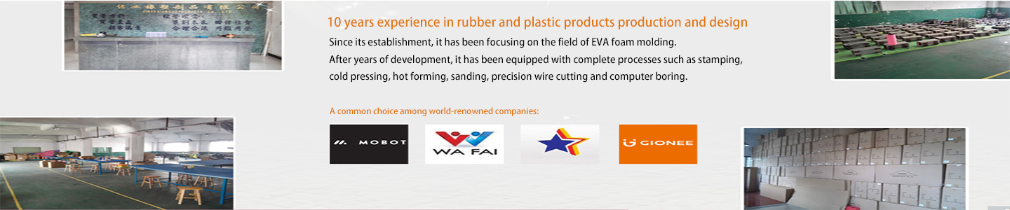 Dongguan Xinye Rubber & Plastic Products Co., Ltd.