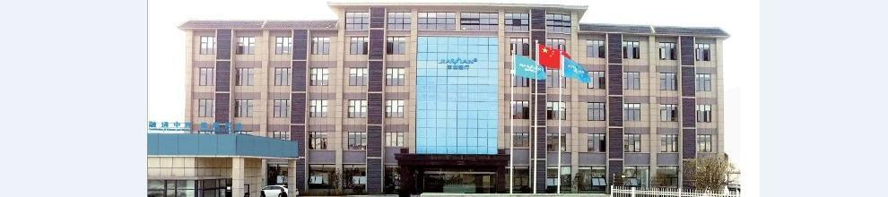 Wuxi Jiajian Medical Instrument Co., Ltd.