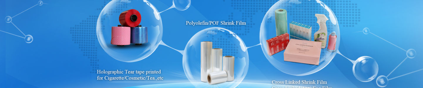 SHANGHAI OKAY-PACKAGING CO., LTD.