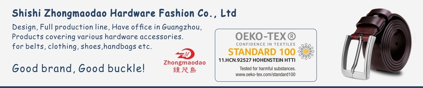Shishi Zhongmaodao Hardware Fashion Co., Ltd.