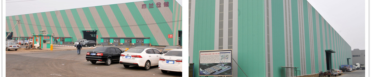 TANGSHAN XINGHE TRADE CO., LTD.
