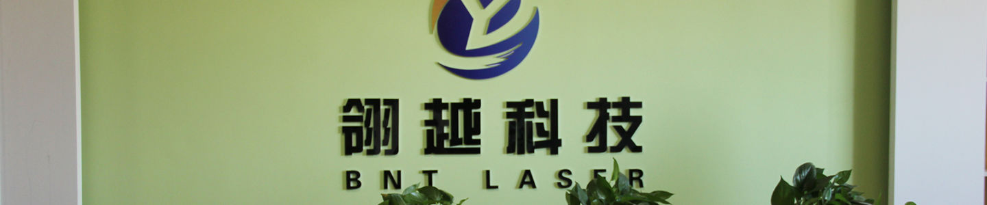 Jinan BNT Laser Technology Co., Ltd.
