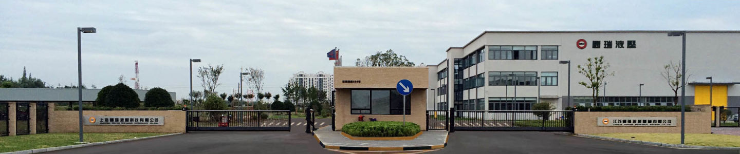 Shanghai Guorui Hydraulic Technology Co., Ltd.