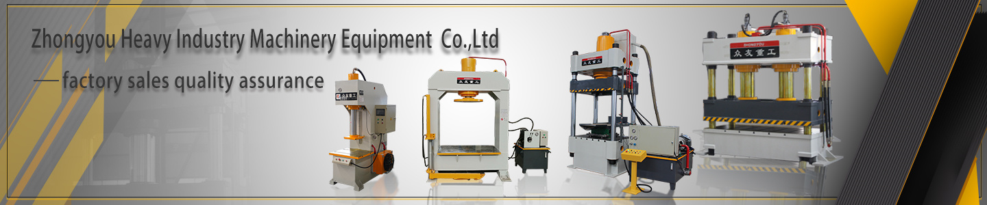Zhongyou Heavy Industry Machinery Equipment Co., Ltd.