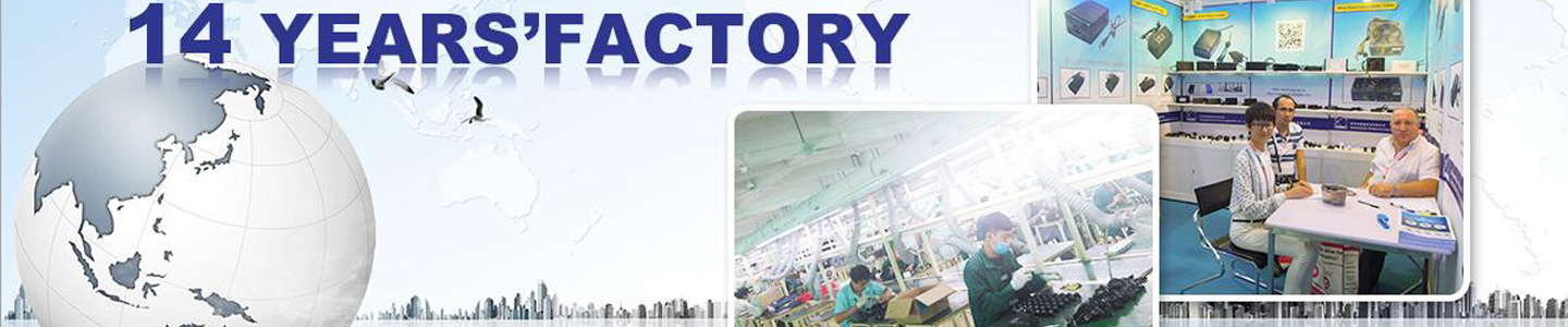Shenzhen Pengchu Industry Co., Ltd.