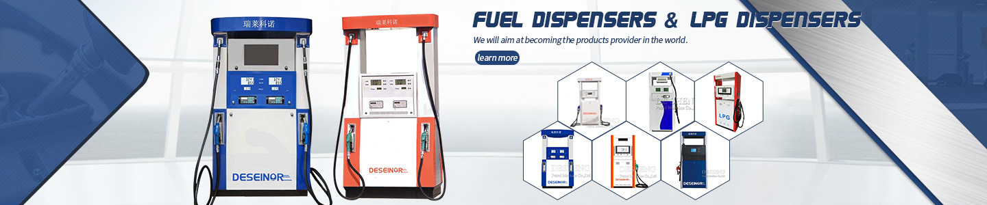 XUZHOU DESHENG PETROL MACHINE CO., LTD.