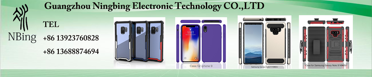 Guangzhou Ningbing Electronic Technology Co., Ltd.