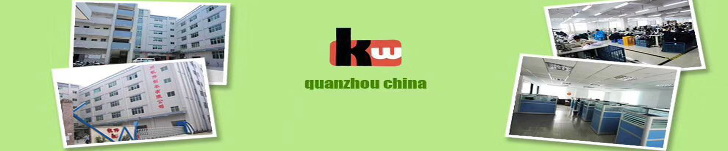 Quanzhou Kaiwei Garments Co., Ltd.