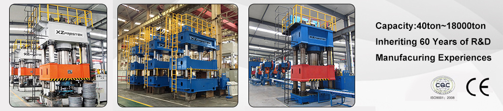XUZHOU PRESS TECHNOLOGY MACHINERY CO., LTD.