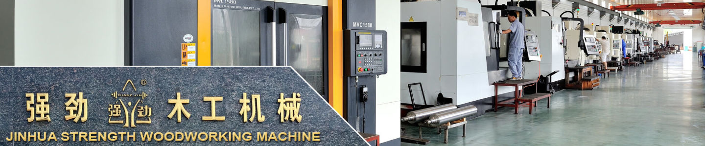 JINHUA STRENGTH WOODWORKING MACHINERY CO., LTD.