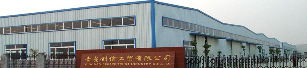 Qingdao Create Trust Industry Co., Ltd.
