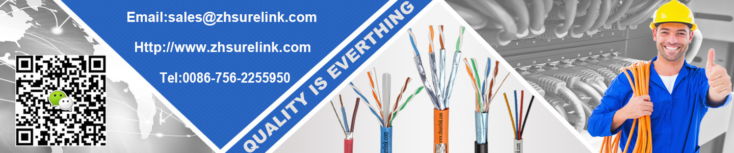 Zhuhai Surelink Communication Cable Co., Ltd.