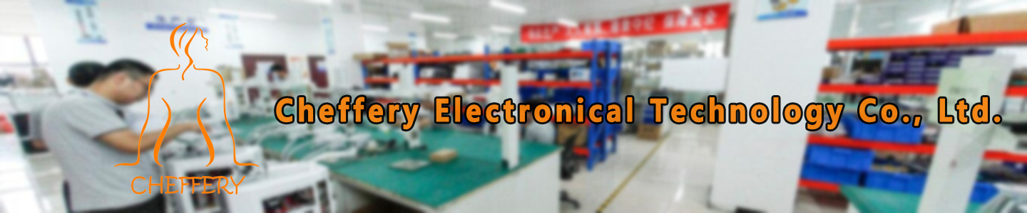 Cheffery Electronical Technology Co., Ltd.