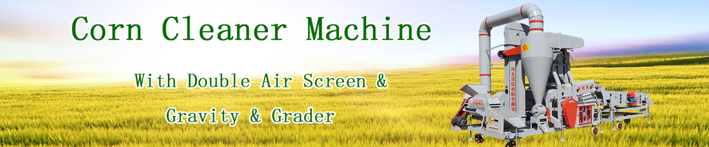 Hebei Maoheng Machinery Co., Ltd.