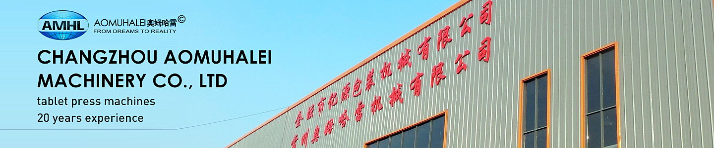 Changzhou Aomuhalei Machinery Co., Ltd.