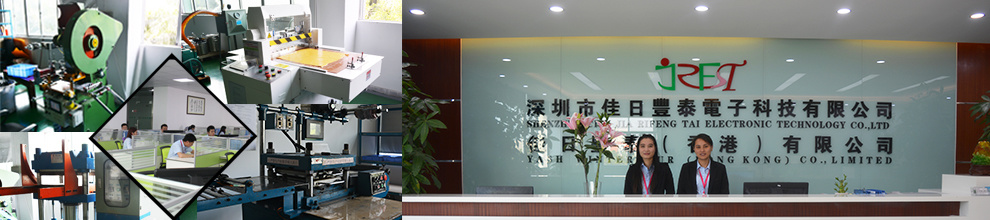 Shenzhen City Jia Rifeng Tai Electronic Technology Co., Ltd.