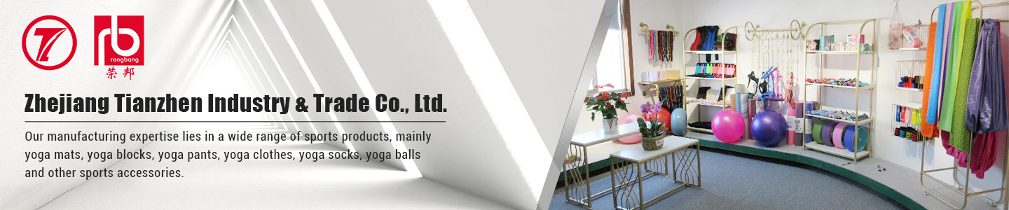 Zhejiang Tianzhen Industry & Trade Co., Ltd.