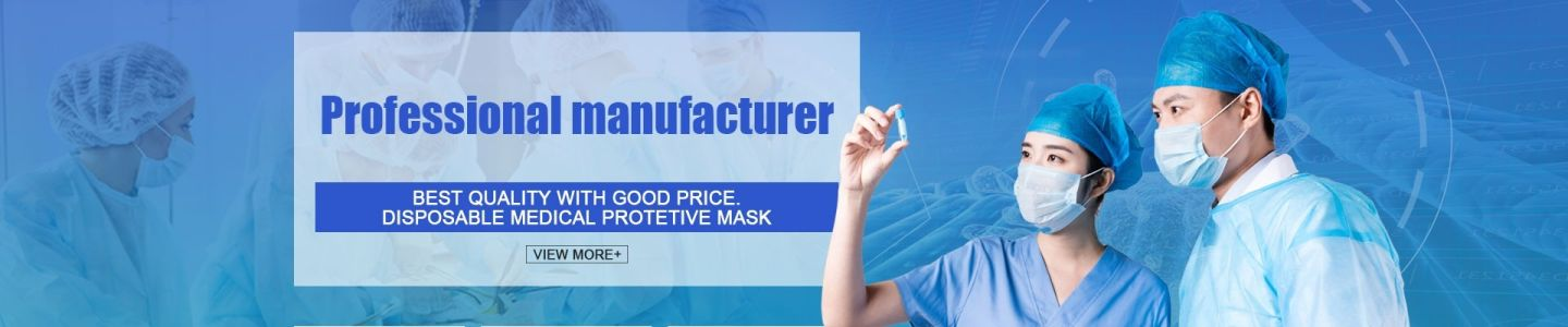 Shanghai Best Medical Products Company Limited