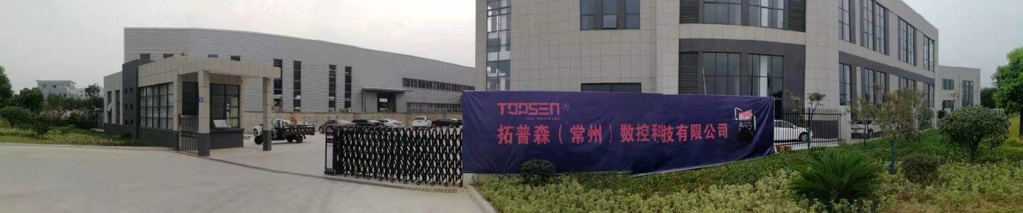 TOPSEN (CHANGZHOU) CNC TECHNOLOGY CO., LTD.