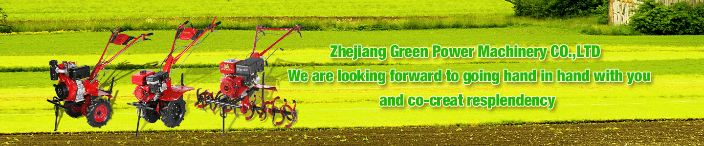 ZHEJIANG GREEN POWER MACHINERY INCORPORATED CO., LTD.