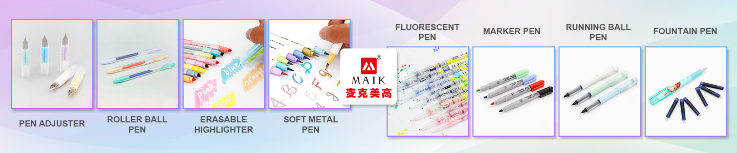 Qingdao Maik Pen Making Co., Ltd.